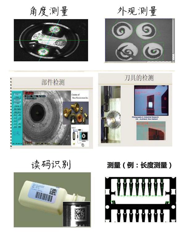 机器视觉之CCD视觉检测设备 CCD光学检测分选机