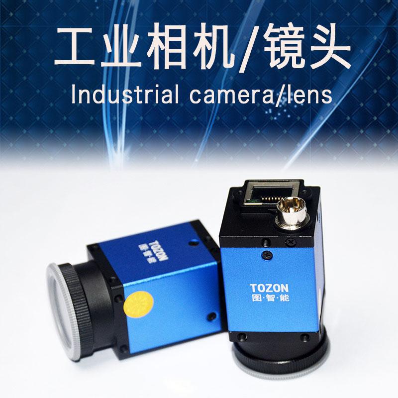 工业相机/镜头