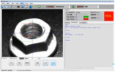 图智能视觉检测:检测螺母有无攻牙